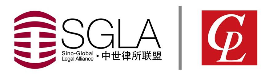 WWW_BANGBULL_COM_中世律所联盟•广东广大律师事务所成立于1998年8月